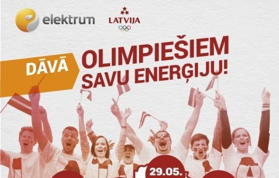Svētdien Dīvaliņa pļavā dāvā olimpiešiem savu enerģiju!