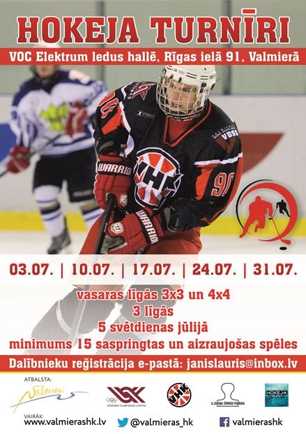 Hokeja_turniri_plakats2 (1)