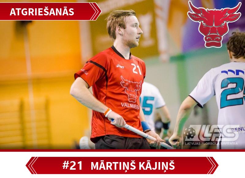 Martins_Kajins