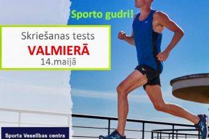 Skriešanas tests Valmierā 14. maijā